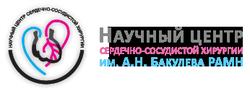 Онлайн трансляция XVI Ежегодной сессии НЦССХ им. А.Н. Бакулева РАМН