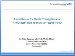 Anaesthesia for Renal Transplantation - Анестезия при трансплантации почки