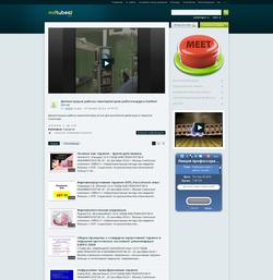 Медицинский видеопортал MDTube, видео лекции и записи с конференций по медицинским наукам