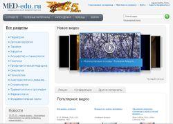 Медицинский видеопортал Med-edu.ru