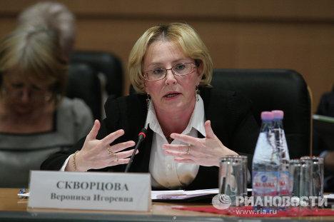 Новым министром здравоохранения РФ назначена Вероника Скворцова