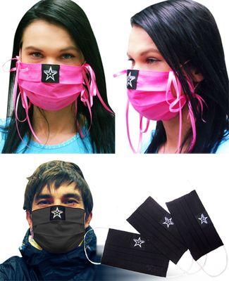 Геннадий Онищенко предложил ввести моду на одноразовые медицинские маски